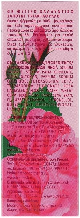 Săpun natural cu apă de trandafiri - BioFresh Rose of Bulgaria Soap — Imagine N3