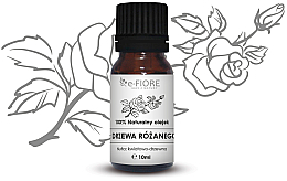 "Parfumuri și produse cosmetice Ulei esențial natural ""Rosewood"" - E-Fiore Rosewood Natural Essential Oil"