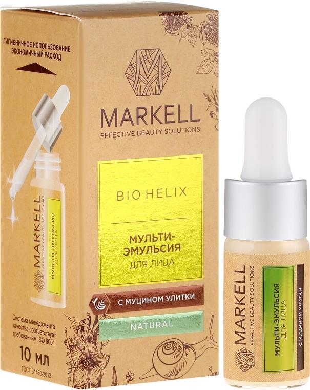 Ser pentru față - Markell Cosmetics Serum