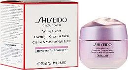 Parfumuri și produse cosmetice Cremă de noapte pentru față - Shiseido White Lucent Overnight Cream & Mask