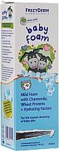 Parfumuri și produse cosmetice Spumă de baie, pentru bebeluși - Frezyderm Baby Foam