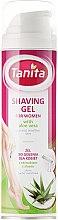Parfumuri și produse cosmetice Gel cu extract de aloe pentru ras - Tanita Body Care Shave Gel For Woman