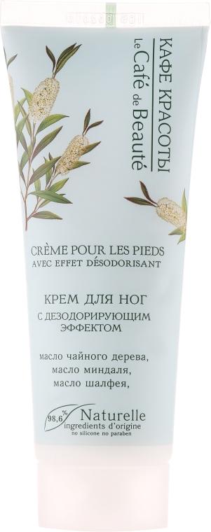 Cremă deodorant pentru picioare - Le Cafe de Beaute Foot Cream
