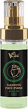 Parfumuri și produse cosmetice Mască de noapte cu extract de ceai verde - Vcee Sleeping Facr Mask Green Tea