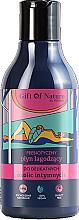 Parfumuri și produse cosmetice Fluid prebiotic de curățare pentru igiena intima - Vis Plantis Gift of Nature Prebiotic Ssoothing Intimate Hygiene Lotion