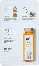Parfumuri și produse cosmetice Mască hrănitoare de față - Missha 3-Step Nutrition Mask