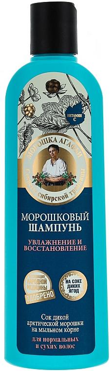 """Șampon """"Hidratare și Restaurare"""" - Reţete bunicii Agafia"""