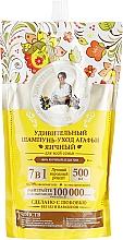 "Șampon ""Ou"" 7in1 - Reţete bunicii Agafia (doy-pack) — Imagine N1"