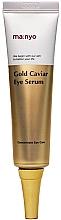 Parfumuri și produse cosmetice Ser cu aur pentru ochi - Manyo Factory Gold Caviar Eye Serum
