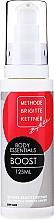 Parfumuri și produse cosmetice Cremă pentru bust și decolteu - Methode Brigitte Kettner Body Essentials Boost