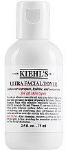 Tonic hidratant pentru față - Kiehl's Ultra Facial Toner — Imagine N2