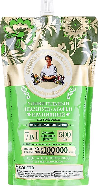 """Șampon 7 în1 """"Urzică"""" - Reţete bunicii Agafia (doy-pack)"""