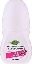 Parfumuri și produse cosmetice Deodorant pentru femei - Bione Cosmetics Deodorant Pink