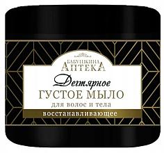"""Parfumuri și produse cosmetice Săpun solid pentru păr și corp """"Gudron"""" - Babushkina Pharmacy"""