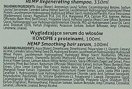 Set - Farmona Herbal Care (h/shm/330ml + h/ser/100ml) — Imagine N5