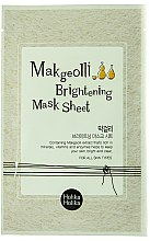 Mască de țesut cu extract de vin din orez - Holika Holika Makgeolli Brightening Mask Sheet — Imagine N1