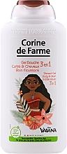 """Parfumuri și produse cosmetice Gel de duș """"Moana"""" - Corine de Farme Vaiana Shower Gel 3 in 1"""