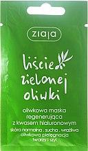 Parfumuri și produse cosmetice Mască regenerantă pentru față - Ziaja Olive Leaf Mask