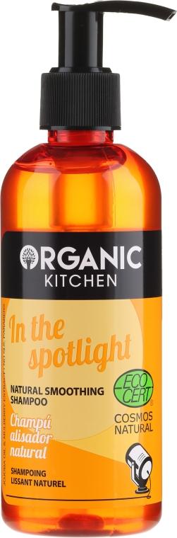 Șampon pentru netezirea părului - Organic Shop Organic Kitchen Shampo