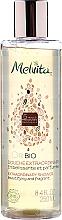 Parfumuri și produse cosmetice Gel de duș extraordinar - Melvita L'Or Bio