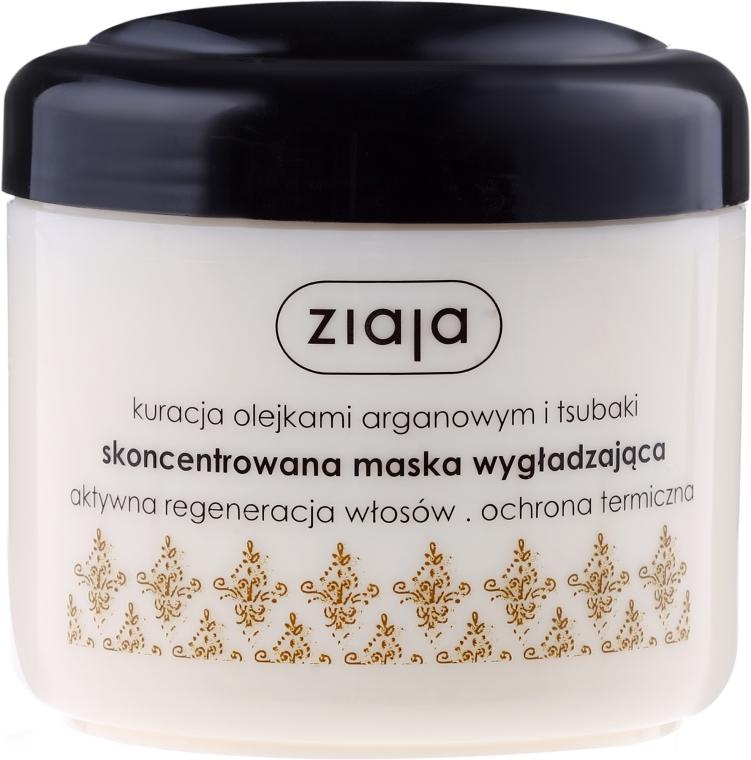 Mască pentru păr cu ulei de argan - Ziaja Mask