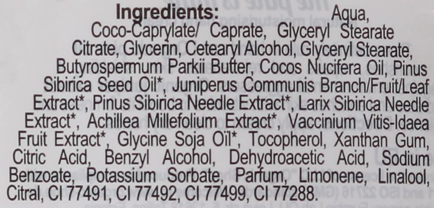 Cremă de mâini - Organic Shop Organic Kitchen Cream — Imagine N3