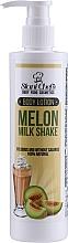 Parfumuri și produse cosmetice Loțiune de corp - Stani Chef's Body Food Melon Milk Shake Body Lotion
