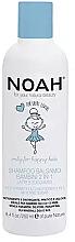Parfumuri și produse cosmetice Șampon-balsam de păr 2 în 1 - Noah Kids 2in1 Shampoo & Conditioner
