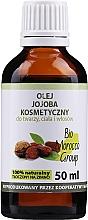 Parfumuri și produse cosmetice Ulei de corp - Beaute Marrakech Jojoba Oil