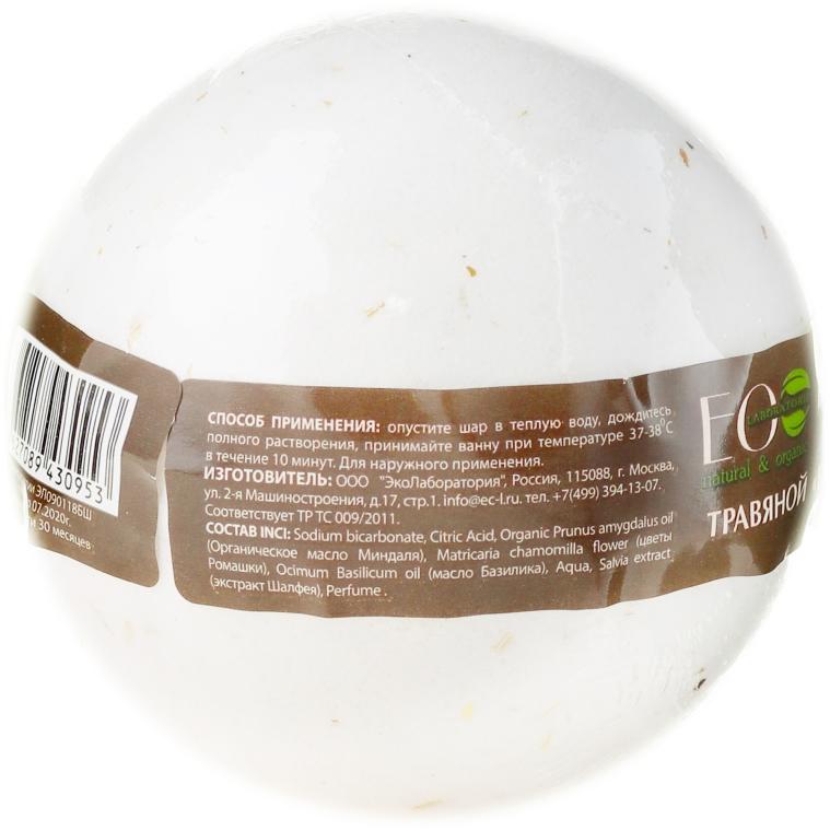 """Bilă efervescentă pentru baie """"Busuioc și salvie"""" - ECO Laboratorie Herbal Bomb — Imagine N2"""