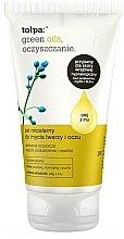Parfumuri și produse cosmetice Gel micelar pentru față - Tolpa Green Oils Micellar Gel