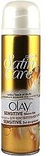 """Parfumuri și produse cosmetice Gel de ras """"Aromă ușoară"""" - Gillette Satin Care Venus and Olay Shave Gel"""