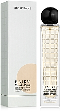 Masaki Matsushima Haiku Bois d`Hinoki - Apă de parfum  — Imagine N2