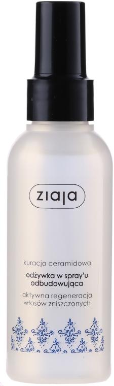 """Balsam spray pentru părul deteriorat cu ceramide """"Recuperare intensivă"""" - Ziaja Ceramide Spray Conditioner  — Imagine N1"""