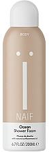 Parfumuri și produse cosmetice Spumă de baie - Naif Ocean Shower Foam