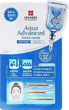 Parfumuri și produse cosmetice Mască hidratantă pentru față - Leaders Ex Solution Aqua Advanced Facial Mask