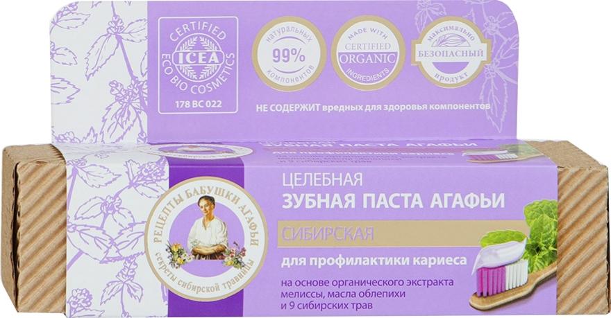 Pasta de dinți Siberiană - Reţete bunicii Agafia — Imagine N1