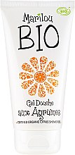 Parfumuri și produse cosmetice Gel de duș - Marilou Bio Gel Douche Agrumes
