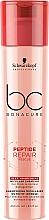 Parfumuri și produse cosmetice Șampon regenerant nutritiv - Schwarzkopf Professional BC Bonacure Peptide Repair Rescue Deep Nourishing Micellar Shampoo