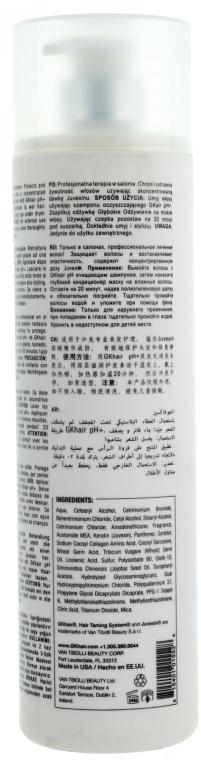 Mască de păr - GKhair Deep Conditioner — Imagine N4