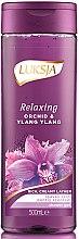 Parfumuri și produse cosmetice Gel de duș - Luksja Relaxing Orchid & Ylang Ylang Shower Gel