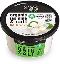 """Parfumuri și produse cosmetice Sare de baie """"Iasomie de cașmir"""""""" - Organic Shop Baths Salt Organic Jasmine & Salt"""