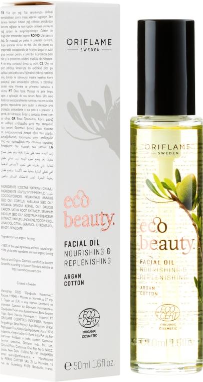 Ulei nutritiv pentru față - Oriflame Ecobeauty Facial Oil — Imagine N1