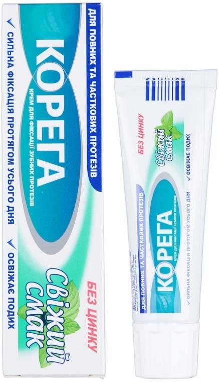 Cremă adezivă pentru fixarea protezelor dentare - Corega — Imagine N4