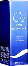 Parfumuri și produse cosmetice Mască facială cu oxigen - Deoproce O2 Bubble Brightening Mask