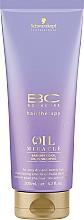 Parfumuri și produse cosmetice Șampon regenerant cu ulei și kratină - Schwarzkopf Professional Bonacure Oil Miracle Barbary Fig Oil Shampoo