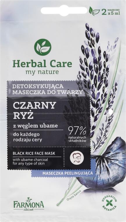 Mască cu extract de orez negru pentru față - Farmona Herbal Care Black Rice Face Mask
