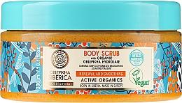 Parfumuri și produse cosmetice Scrub pentru corp - Natura Siberica Oblepiha Body Scrub