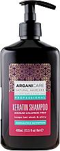 Parfumuri și produse cosmetice Șampon cu keratină pentru toate tipurile de păr - Arganicare Keratin Shampoo