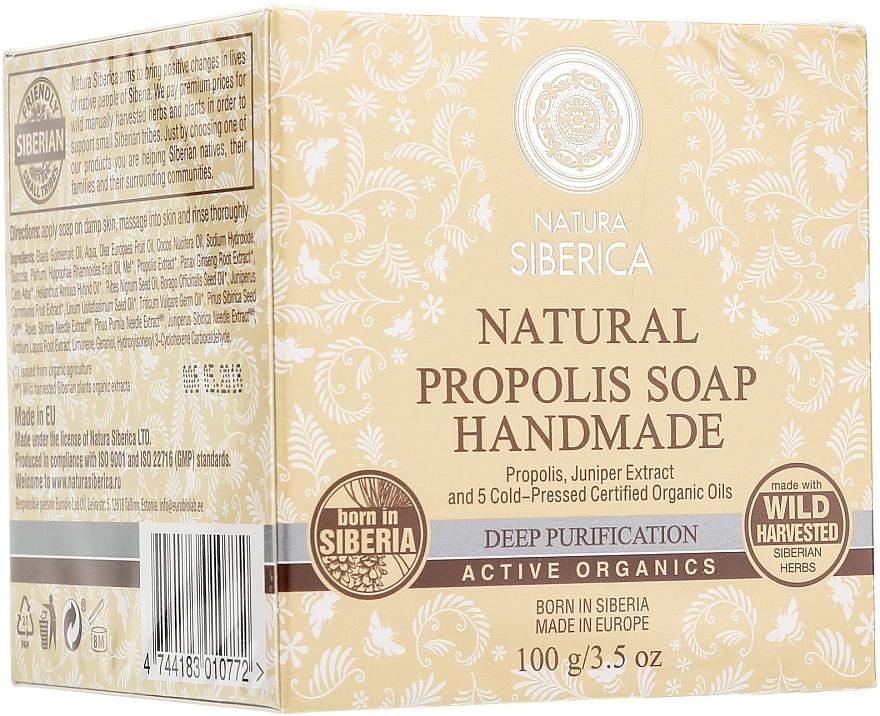 """Săpun manual cu propolis """"Pentru o curățare profundă a pielii"""" - Natura Siberica — Imagine N1"""